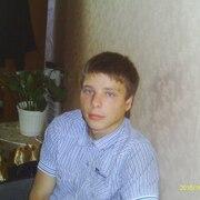 Вячеслав, 23, г.Калуга