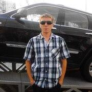 leon, 29, г.Йошкар-Ола