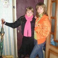 иришка, 31 год, Лев, Липецк